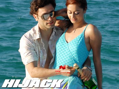 Hijack (2008) watch hindi movie online