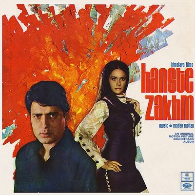 Hanste Zakhm (1973) Hindi Movie Watch online