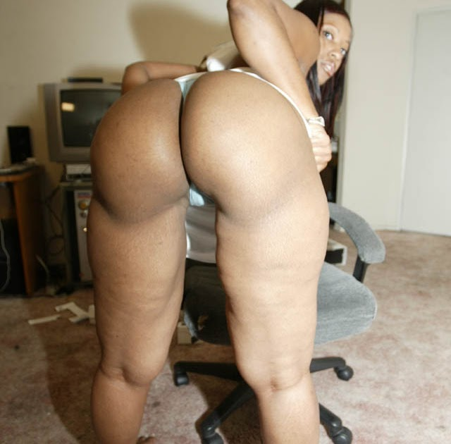 big latin ass