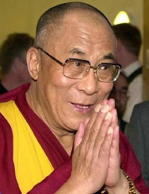 Dalai Lama of Tibet, Tenzin Gaytzo