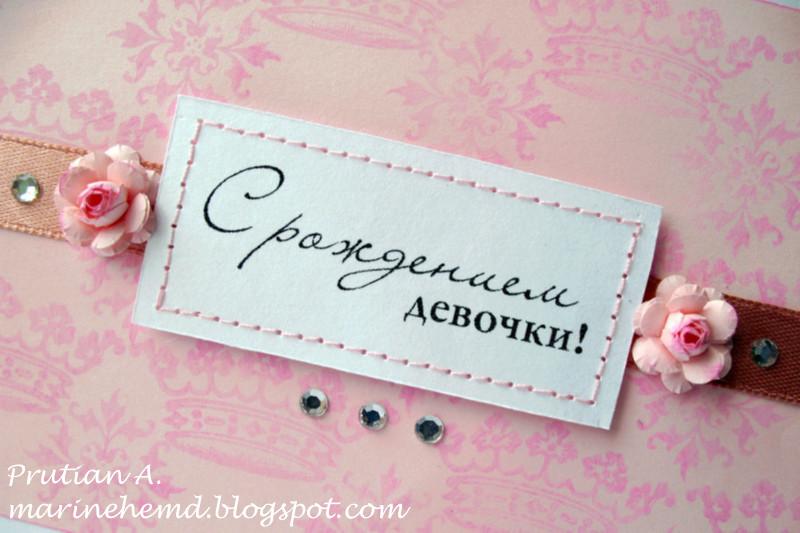 Маршрут поезда Санкт Петербург Нижний Новгород