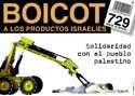 Boicot a los productos israelíes