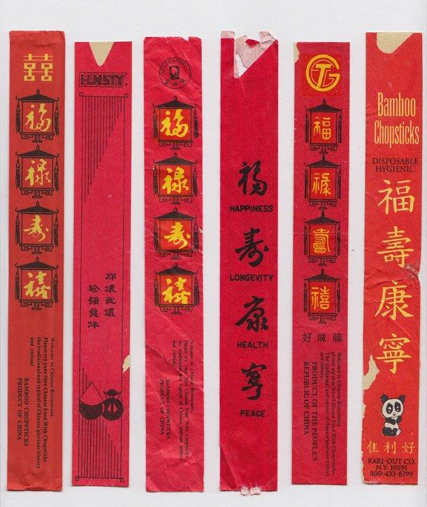 [chopsticks72]