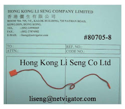 Garment String Lock Supplier - Hong Kong Li Seng Co Ltd