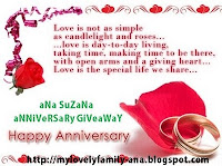 ana Suzana Anniversary Giveaway