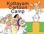 Kids' Camp-Kottayam