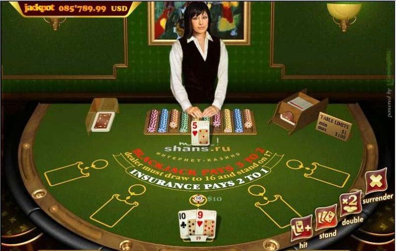 Интернет казино шанс 777 вакансии крупье в казино кристалл