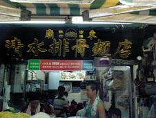 豐原廟東清水排骨酥麵店