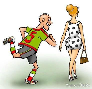упражнения по футболу