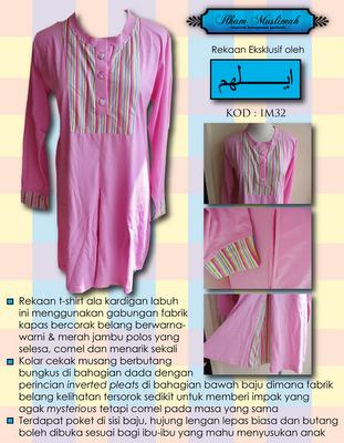 Humaira Collections Koleksi T Shirt Muslimah Terbaru