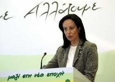 Δείτε την Υπουργό (Aνθελληνικής) Παιδείας