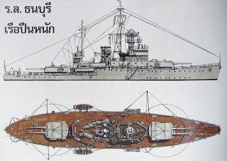 HTMS Dhonburi
