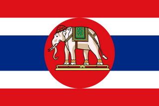 Thai Gunship