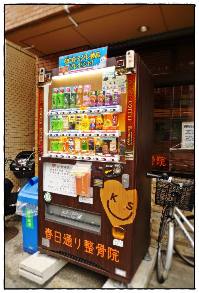 wooden vending machine