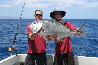 Maui sport fishing marjorie ann bottom fishing for Maui bottom fishing