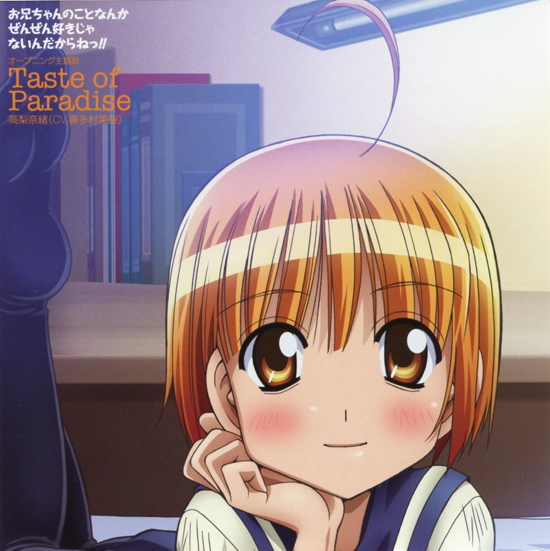 Oniichan no Koto Onii-chan+no+Koto+Nanka+Zenzen+Suki+Janain+Dakara+ne%2521%2521+OP+Single+-+Taste+of+Paradise