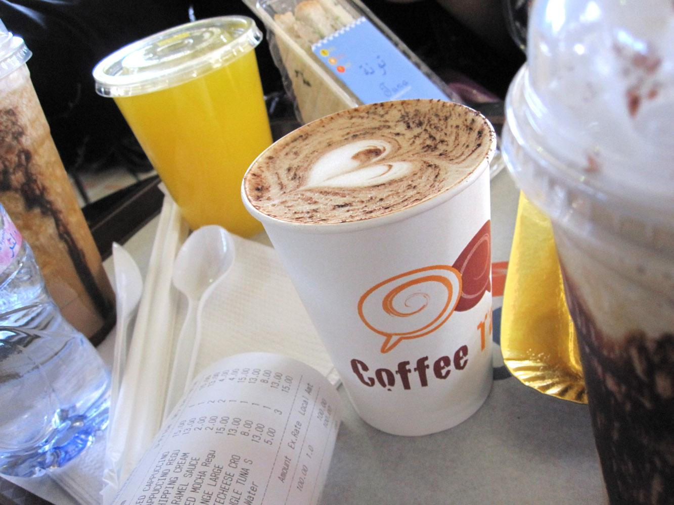 [coffee.jpg]