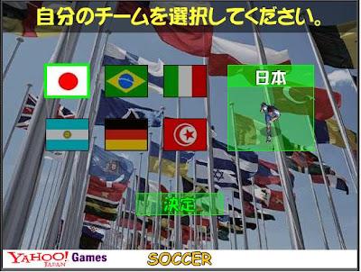 Slime soccer game free soccer games yahoo japan soccer game