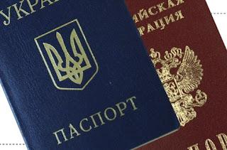 Верховная Рада Украины установила штрафы за сокрытие факта получения иностранного гражданства За закон о внесении...