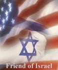 I Stand Strong with Israel