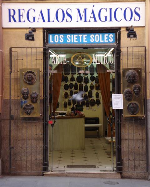 Puerta de Los Siete Soles