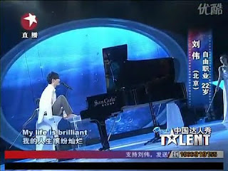 Liu Wei - Juara China Got Talent 2010