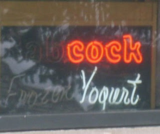 funny sign cock yogurt mistake photo