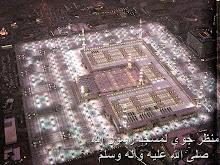 Masjid Nabawi di Madinah al munawwarah, KSA