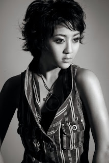 Sherina Munaf-Single Geregetan