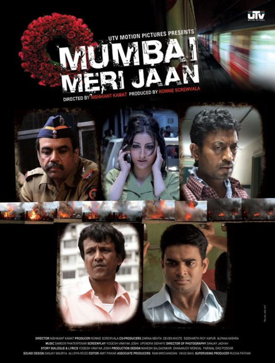 [Mumbai+Meri+Jaan+(2008)+-+Mediafire+Links.jpg]