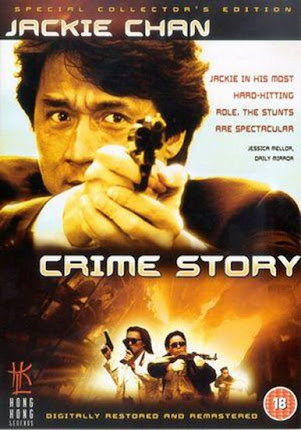 Pemain Police Story 4 Crime Story