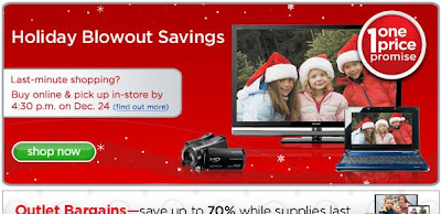 Click to view this Dec. 21, 2008 Circuit City email full-sized
