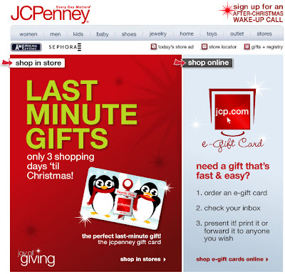 Click to view this Dec. 22, 2008 JCPenney email full-sized