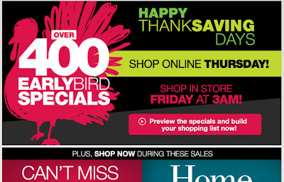 Click to view this Nov. 21, 2010 Kohl's email full-sized