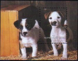 2001年コミ共和国 ジャック・ラッセル・テリアの子犬のラベルシート