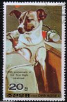 1987年朝鮮民主主義人民共和国(北朝鮮) ライカ犬の切手