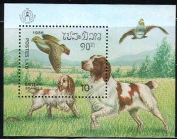 1986年ラオス人民民主共和国 ブリタニー・スパニエルの切手シート