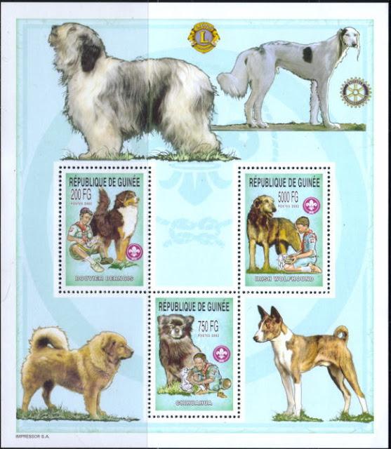 2004年ギニア共和国 バーニーズ・マウンテン・ドッグ アイリッシュ・ウルフハウンド チワワの切手シート