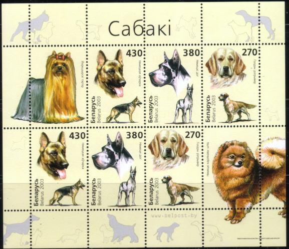 2003年ベラルーシ共和国 ジャーマン・シェパード グレート・デーン ゴールデン・レトリーバーの切手シート
