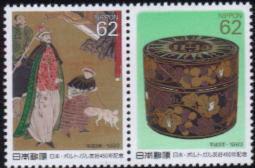 1993年日本国 「日本・ポルトガル友好450年」の切手