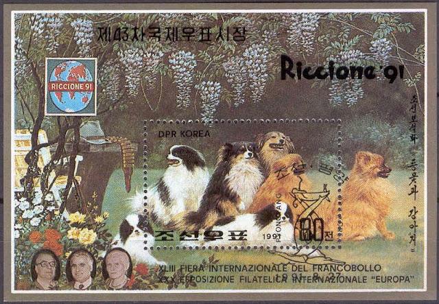 1991年朝鮮民主主義人民共和国(北朝鮮) 狆とポメラニアンの切手シート
