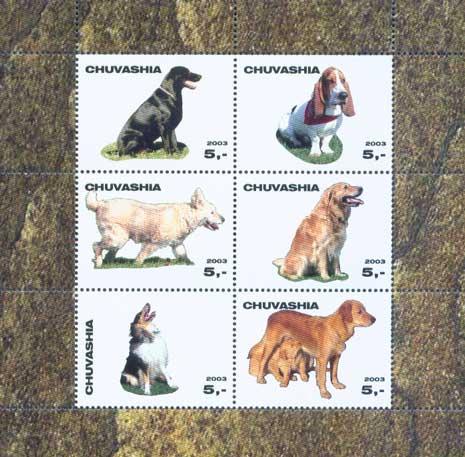 2003年チュバシ共和国 ラブラドール・レトリーバー(黒ラブ) バセット・ハウンド 犬種不明 ゴールデン・レトリーバー シェットランド・シープドッグ ラブラドール・レトリーバー(黄ラブ)のラベルシート