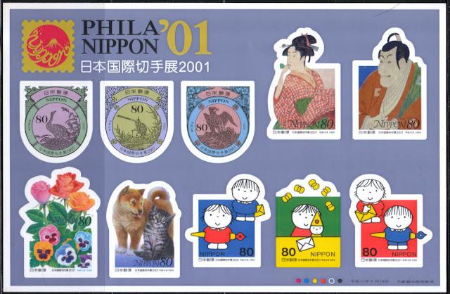2000年日本国 柴犬と猫の切手シート