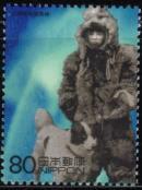 1999年日本国 20世紀デザイン切手シリーズ 第2集