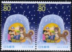 2001年日本国 「ふるさと切手」の「かまくら・秋田県」犬は秋田犬