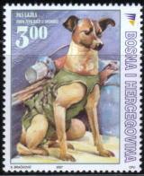 2007年ボスニア・ヘルツェゴビナ共和国 ライカ犬の切手
