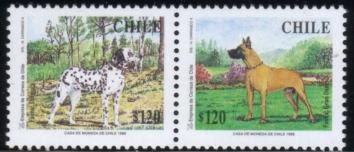 1998年チリ共和国 ダルメシアン グレート・デーンの切手