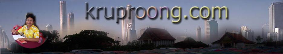 kruproong1