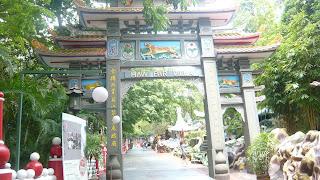 gateway into Haw Par Villa