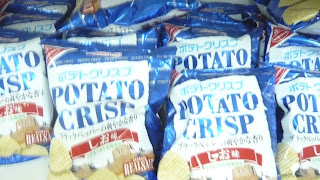 snack name potato crisp